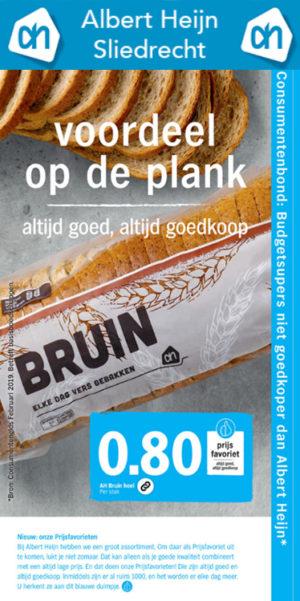Albert Heijn Sliedrecht aanbieding