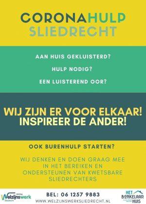 Stichting Welzijnswerk Sliedrecht